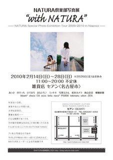 名古屋DMq.jpg